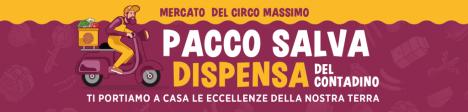 Mercato Roma.png